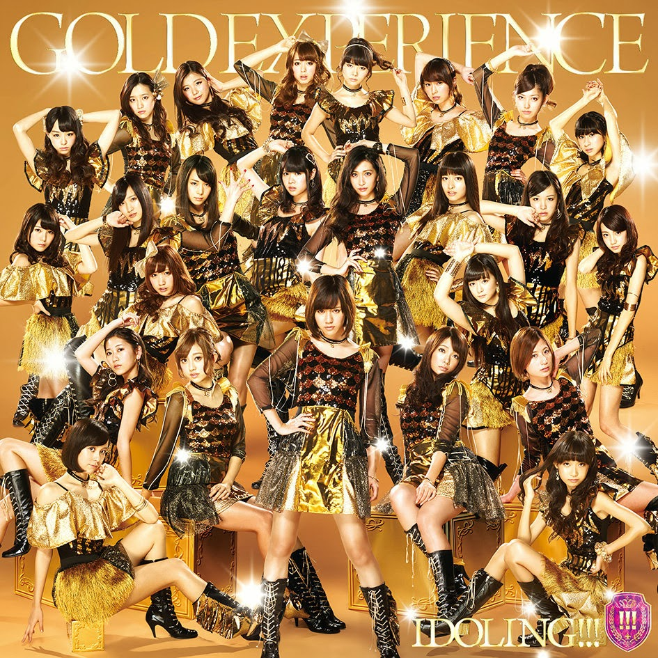 ... Idoling!!! - GOLD EXPERIENCE [2014.01.08