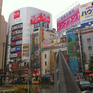 Hachioji Japan