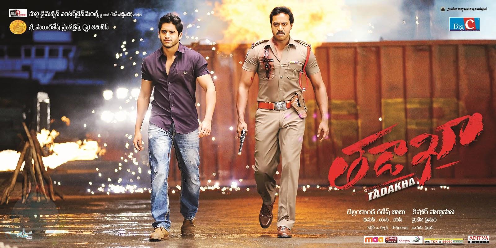 24 Kisses Movie Review & Rating - Telugu Bullet