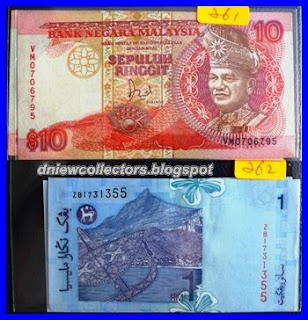 Malaysia 11th Series Replacements RM1 ZA, ZB (minor foxing),  ZC, ZD, ZE & ZW,