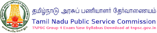 TNPSC Group IV Syllabus download
