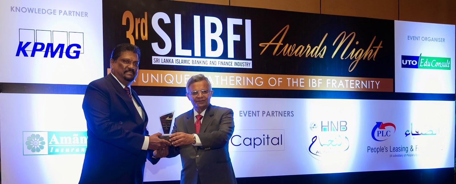 Fazal Ghaffoor, CEO, Amana Takaful PLC receiving the award