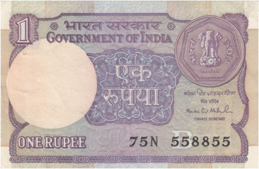 indian currency market 17:07 - india currency market closed for holiday 28 mar 2018 17:03 - rupee sustains losses 27 mar 2018 17:24 - rupee slumps 26 mar 2018 17:20.