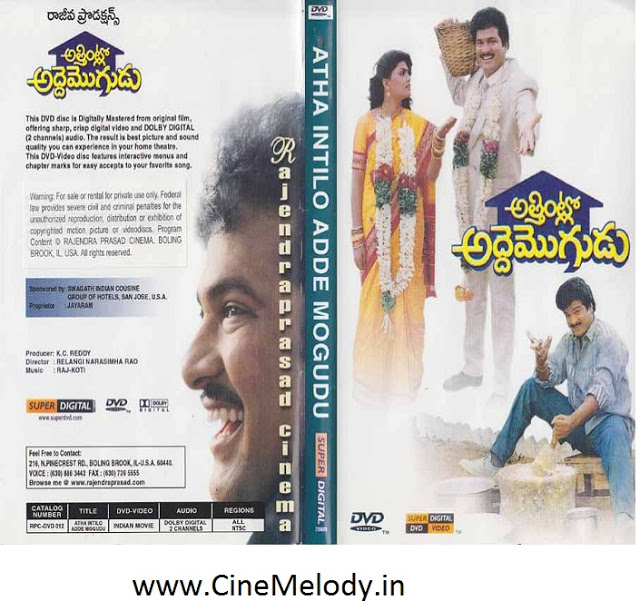 Attintlo Addey Mogudu Telugu Mp3 Songs Free  Download -1991