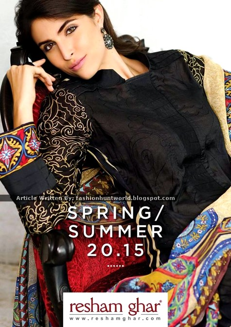 Digital Printed Lawn S/S 2015 By Resham Ghar