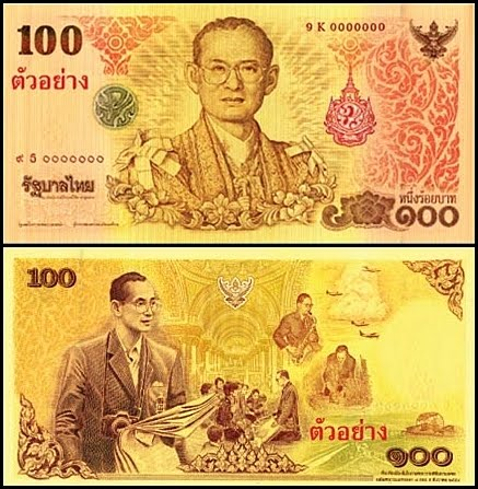 King Bhumibol Adulyadej Thailand 84 birthday banknote