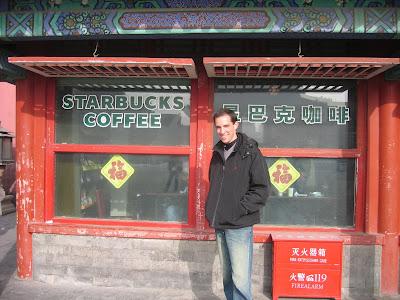 Starbucks Forbidden City