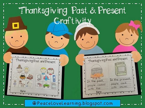 Adorable Thanksgiving Past & Present Craftivity