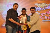 Santhosham Awards 2014 event photos-thumbnail-9