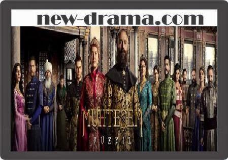 Mera Sultan Episode 315 By Geo Tv 20-04-2014