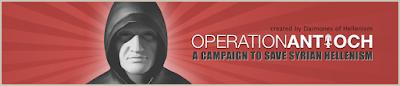 Operation Antioch