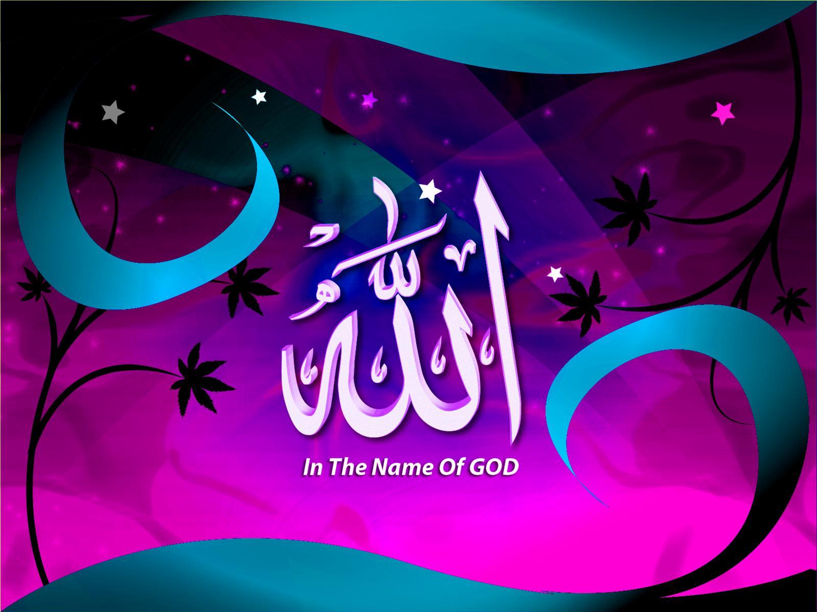 Allah Name Wallpaper  Muslims Lover