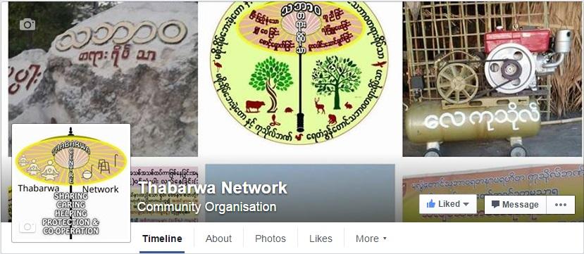 Thabarwa Network