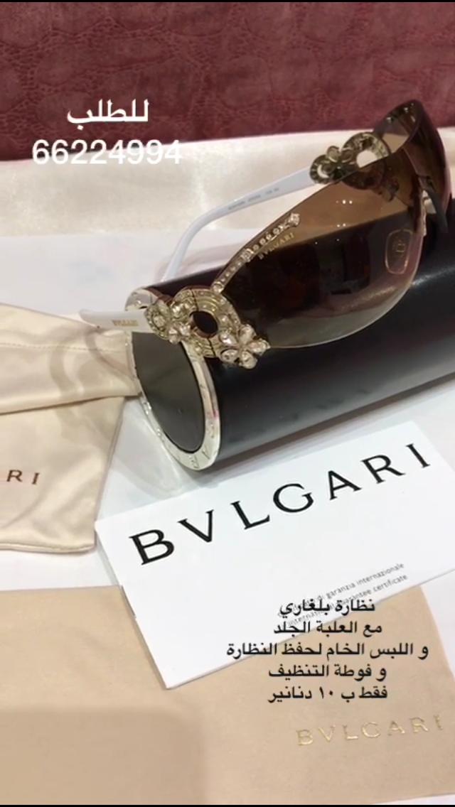 نظارة تقليد شوبارد بالعلبة و الكرت و الأوراق