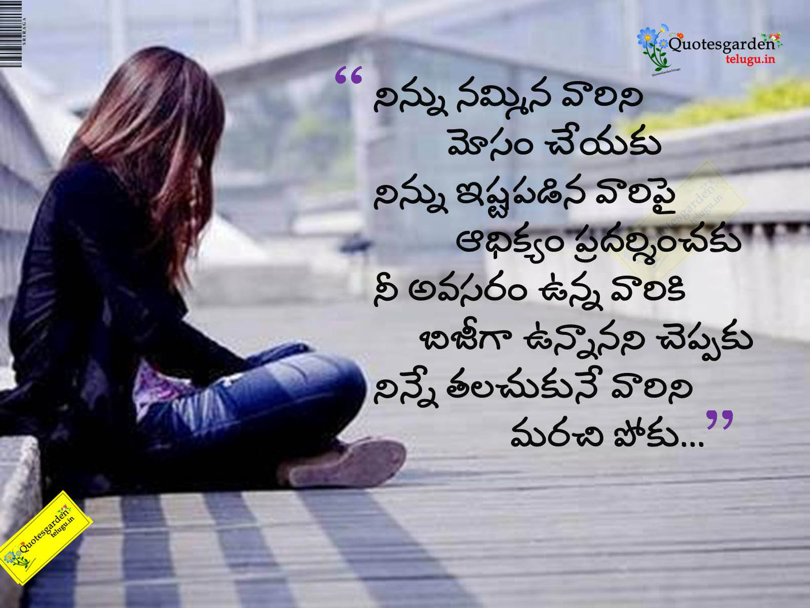 best heart touching love quotes in telugu quotes garden