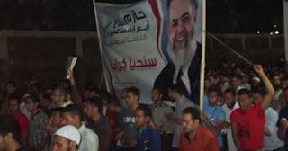 أنصار أبو إسماعيل