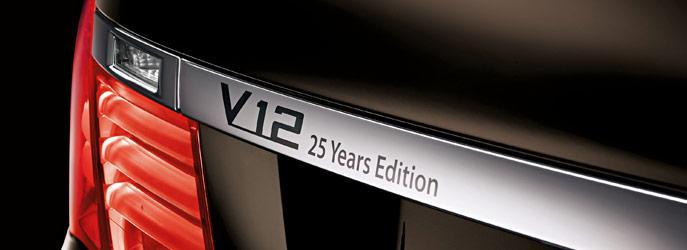 BMW+760Li+25+Years+Anniversary+Edition+3.jpg