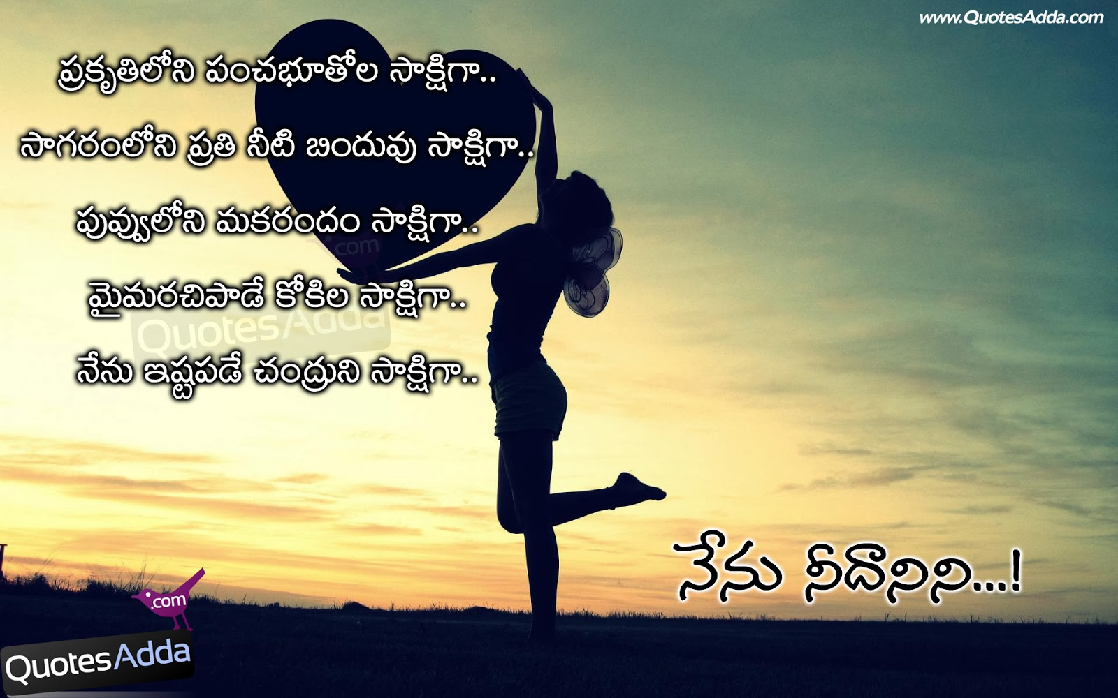 Sad Quotes About Love In Telugu : ... Quotes in Telugu, Telugu Love Quotes for Her, Best Telugu Love Quotes