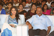 Ee varsham sakshiga movie audio launch-thumbnail-15