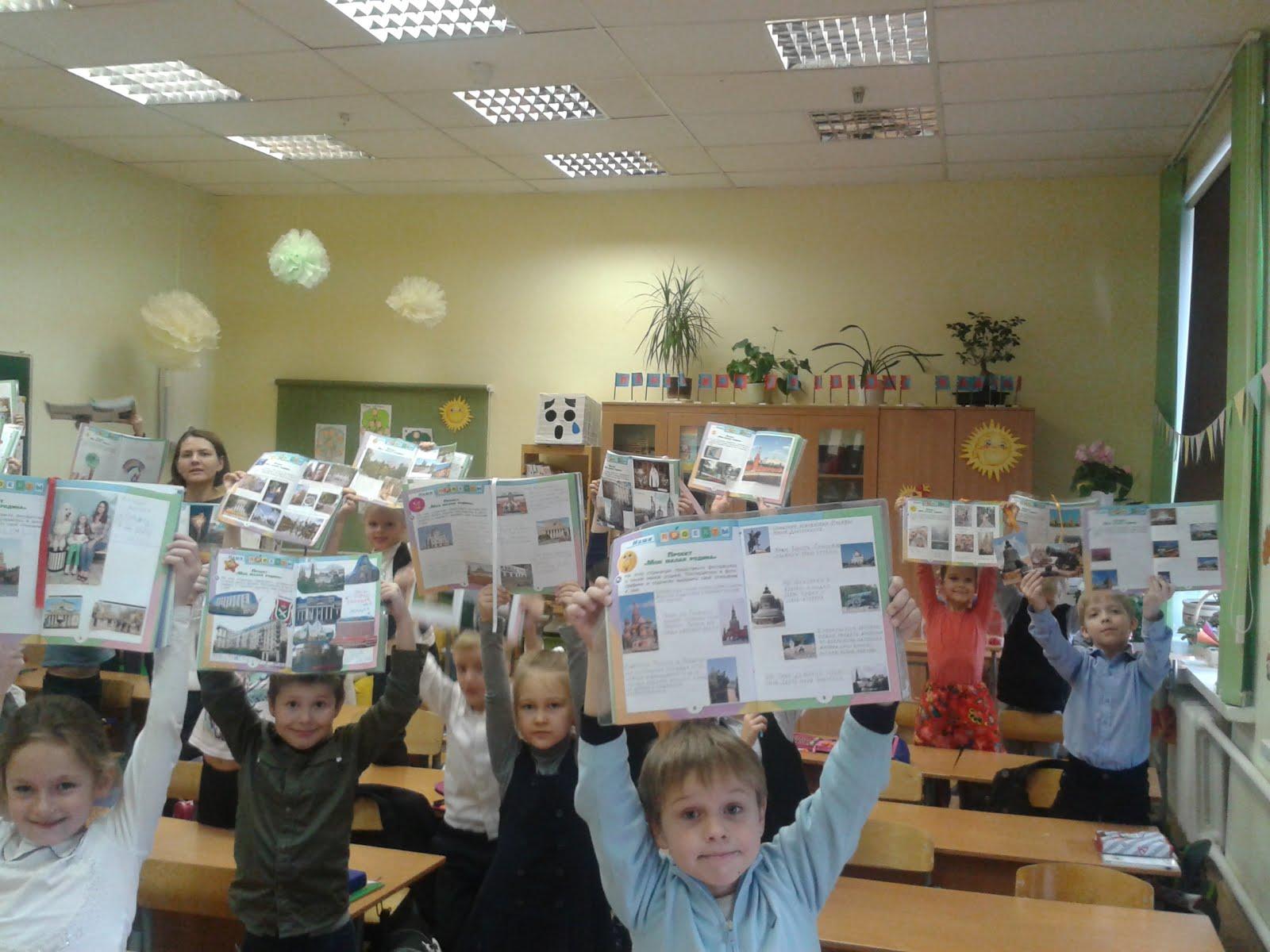 """Проект """"Моя малая Родина"""" (см. стр. ФОТО)"""