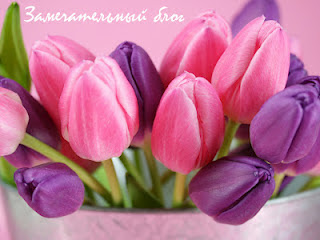 Наградка от Lilac