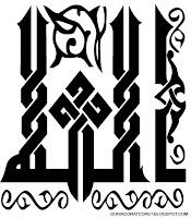 7 Macam Khat Kufi Lapadz Allah
