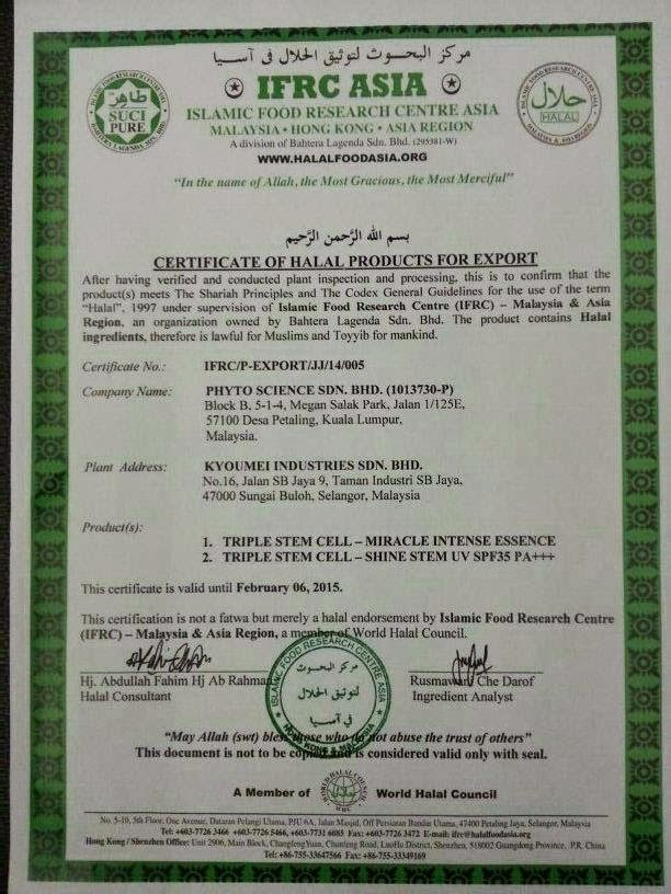 Sijil Halal Antarabangsa