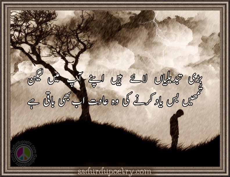 Urdu Shayari Jokes Funny images SMS  Home  Facebook