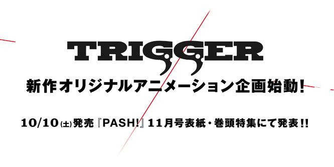 Trigger Anime Original