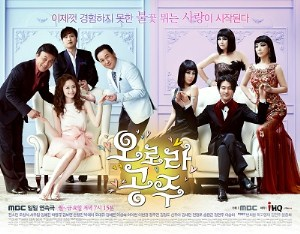 Upcoming Kdrama Terbaru bulan Juni,Juli 2013