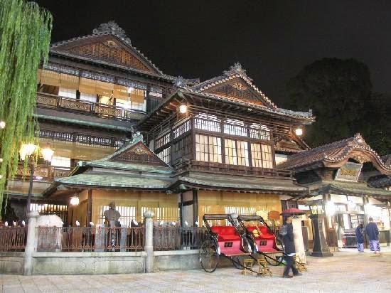 Visitare le Terme de La Città Incantata nella Prefettura di Ehime