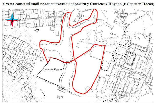 Велодорожка Сергиев Посад
