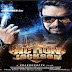 Action Jackson (Fight) Full Movie Download Online