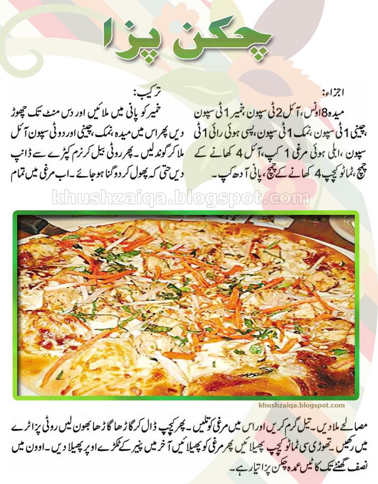 Dating food recipes in urdu