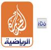 قناة الجزيرة الرياضية HD 6 بث مباشر اون لاين aljazeera sport HD 6 live - New !!