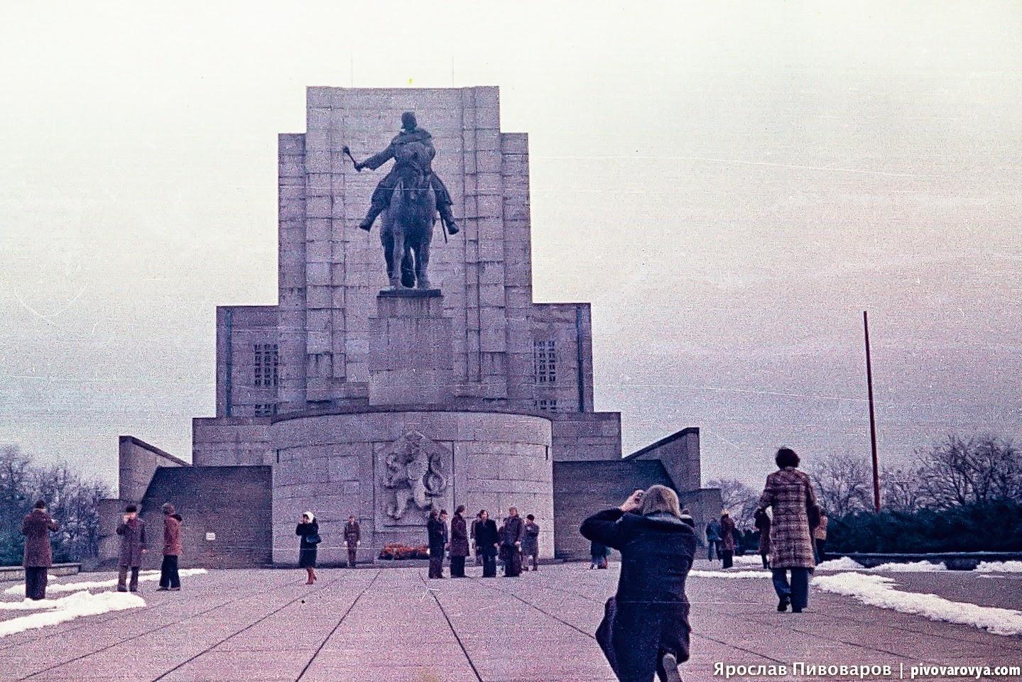 Praha, Národní památník na Vítkově, 1980