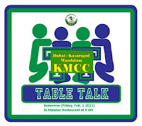 KMCC, Table talk, Dubai, Gulf, Malayalam news