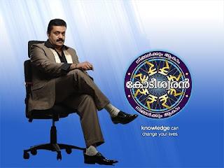kodeeshwaran suresh gopi show 31 July 2012