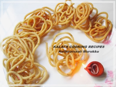 Kuthiraivaali Rice Murukku | Barnyard Millet Murukku | குதிரைவாலி முறுக்கு
