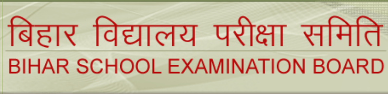 Bihar Board Time Table 2015 Logo