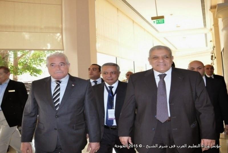 فعاليات اليوم الثالث فى مؤتمر وزراء التعليم العرب فى شرم الشيخ