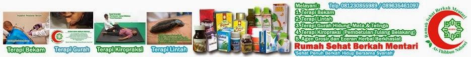 Supplier Obat Herbal - Agen Obat Herbal - Toko Obat Herbal