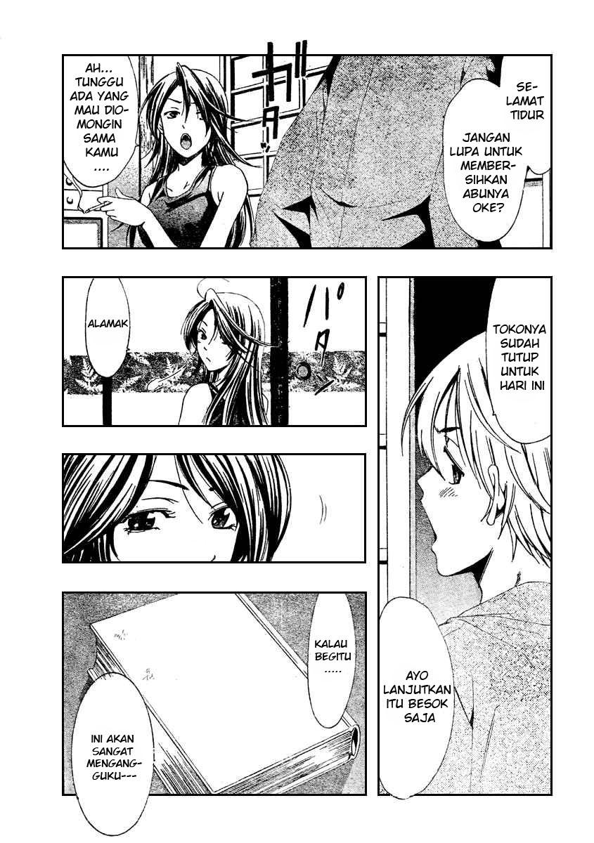 Manga kimi no iru machi 19 page 17