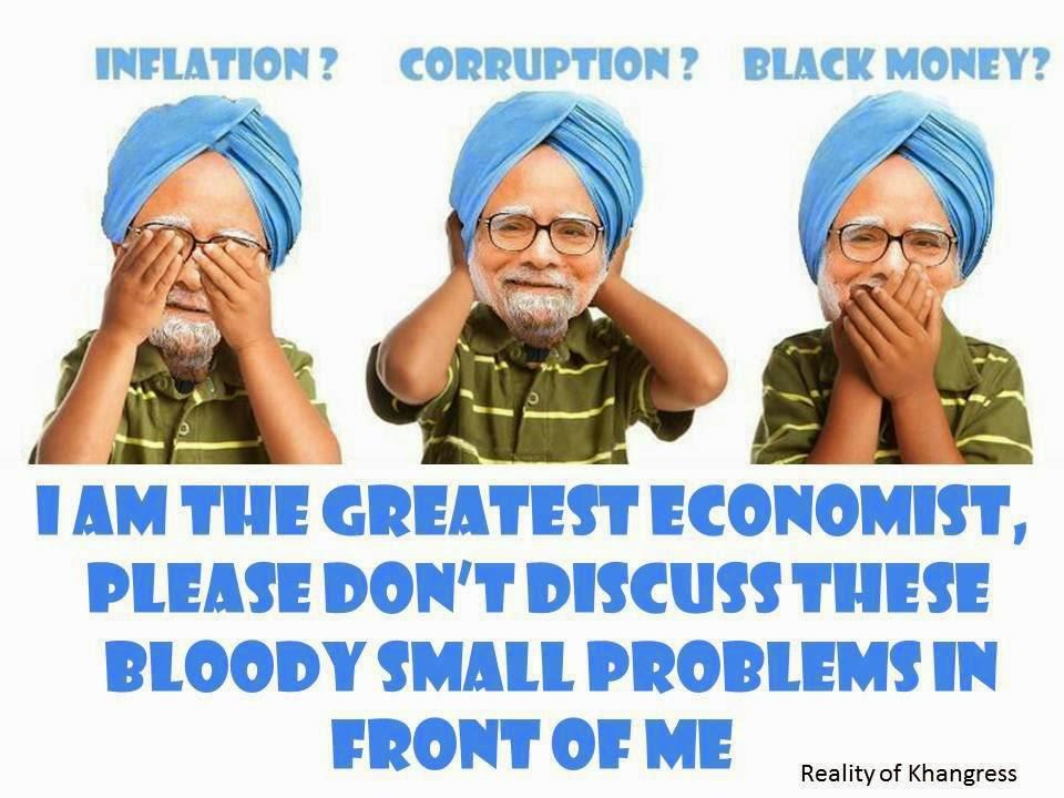 Rahul Baba k Jokes
