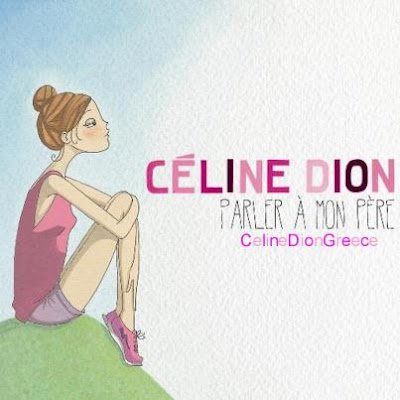 Celine dion parler a mon pere lyrics and video lyrics for Au jardin de mon pere lyrics