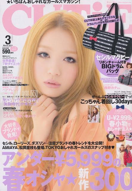 cutie march 2011 kana nishino japanese magazine scans