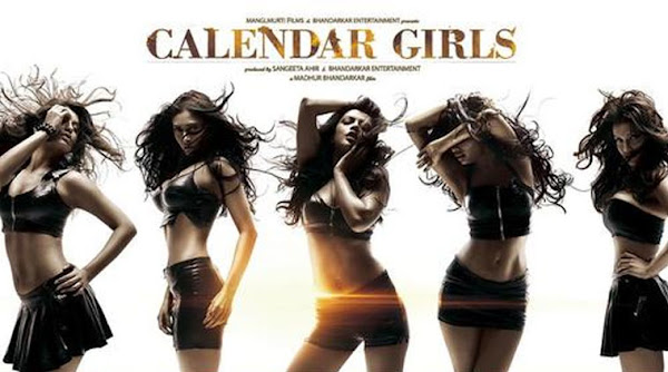 Calendar Girls (2015) Movie Poster No. 3