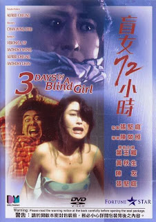Three days of a blind girl 1993
