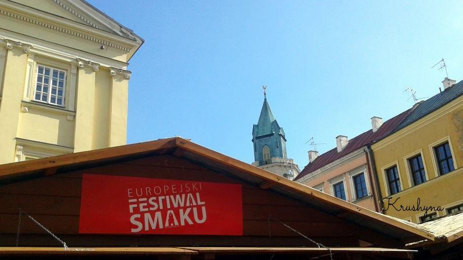 Lublin, festiwal Lublin, festiwal smaku, old town, old town Lublin, stare miasto Lublin, czerwony nagłówek, Wieża Trynitarska, Trybunał Koronny, stoisko targowe