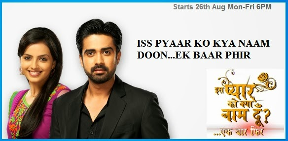 Iss Pyaar Ko Kya Naam Doon 2 3rd March 2014 Full Episode